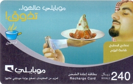 Saudi Arabia Telephone Card Used The Value 240 SR - Saudi Arabia