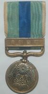 Médaille Japonaise , Guerre Russo-Japonaise 1905 . Port-Arthur . WW I JAPAN MEDAL . - Médailles & Décorations