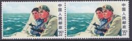 "CHINA 1969, 35 F ""Bewachung Der Küste"", Paar Postfrisch Falzfrei - 1949 - ... République Populaire"