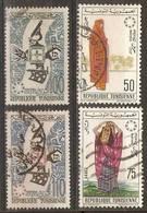 Tunisia - 1967 Montreal Exposition Opening Used  SG 634-7 - Tunisia