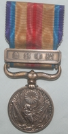 Médaille Japonaise WW2 , Médaille De Guerre De L'Incident De Chine  1937. JAPAN MEDAL . - Médailles & Décorations
