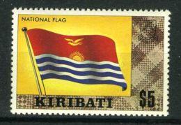 KIRIBATI ( POSTE ) : Y&T N°  32A  TIMBRE  NEUF  SANS  TRACE  DE  CHARNIERE . - Kiribati (1979-...)