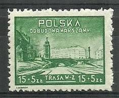 Poland 1948 Mi 502 Fi 467 MNH ( ZE4 PLD502 ) - Pologne