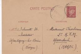 FRANCE ENTIER POSTAL 1941 43 TYPE PETAIN BRUN N° 512 CP1 OBLITERE MARTIGNY LES BAINS - Entiers Postaux