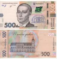 UKRAINE  New 500 Hryven.   Dated  2018 - Ukraine