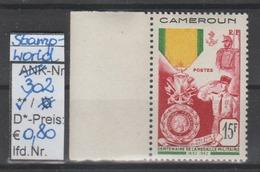 """1952 -  SM  """"Franz. Militär.Medaille - Cameroun"""" -  ** Postfrisch Mit Allonge - Siehe Scan (stampworld 302) - Kamerun (1915-1959)"""