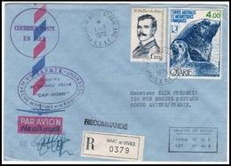 """Belle Lettre TAAF - S.A.P.M.E.R.- Navire De Grande Pêche """"Cap-Horn"""" - Posted At Sea Martin De Vivies Saint Paul - 1979 - Lettres & Documents"""