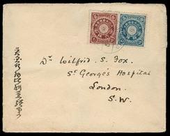 JAPAN. C.1906. Kobe - UK. Fkd Env. 10s + 6s. VF. - Japan