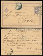SERBIA. 1886 (30 Apr). Radujevatz - France. 10p Stat Card, Large Blue Cds + Arrival Cds. Fine Scarce Town Overseas Usage - Serbia