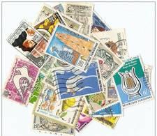 Tunisia - 1960's To 1980's Used  (24 Stamps) - Tunisia