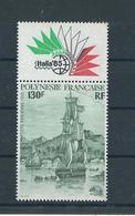 FRENCH POLYNESIA, 1975 Italia 85 1v MNH - Polynésie Française