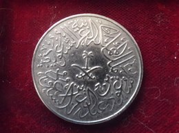 Arabie Saoudite  المملكة العربية السعودية  ARABIA SAUDITA 2 Ghirsh AH1379 1959 ZLLIB - Saoedi-Arabië