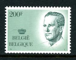 Belgique COB 2236 EPACAR ** - La Bonne Valeur - 1981-1990 Velghe
