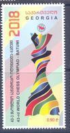 2018. Georgia, Chess Olympiad Batumi 2018, 1v, Mint/** - Georgië