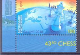 2018. Kyrgyzstan, 43rd Chess Olympiad, 1v, Mint/** - Kirgisistan