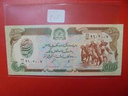 AFGHANISTAN 500 AFGHANIS ETAT NEUF - Afghanistan