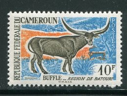 CAMEROUN- Y&T N°348- Neuf Sans Charnière ** (buffle) - Camerun (1960-...)