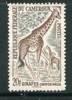 CAMEROUN- Y&T N°350- Oblitéré (girafes) - Girafes