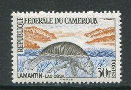 CAMEROUN- Y&T N°352- Neuf Sans Charnière ** (lamantin) - Kamerun (1960-...)