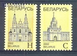 Belarus 2002 Mi 453-454 MNH ( ZE4 BYL453-454 ) - Wit-Rusland