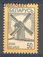 Belarus 2000 Mi 367 MNH ( ZE4 BYL367 ) - Belarus