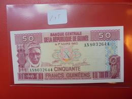 GUINEE 50 FRANCS 1985 PRESQUE NEUF ! - Guinée