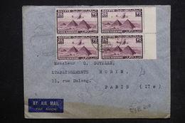 EGYPTE - Enveloppe De Sidi Gaber Pour La France , Affranchissement Plaisant En Bloc De 4 - L 24082 - Lettres & Documents