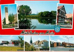73244089 Muehlheim_Main Pfarrgasse Buergerhaus Rathaus Muehlheim Main - Mühlheim