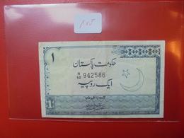 PAKISTAN 1 RUPEE CIRCULER - Pakistan