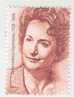 Romania Stamp Sofia Ionescu Ogrezeanu Doctor And Neurosurgeon Bucuresti Unused - Celebrità