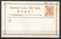 1877 ! CHINA SHANGHAI LOCAL POST CARD PSC 20 Cash (without Dot After Cash ) - China