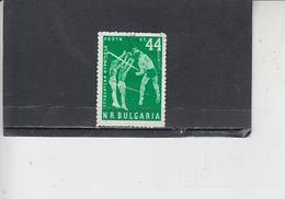 BULGARIA  1958 - Yvert  936 - Sport -  Pallavolo - Jumping