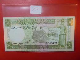 SYRIE 5 POUNDS 1991 PRESQUE NEUF - Syrie