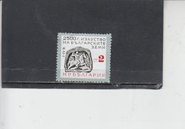 BULGARIA  1962 - Yvert  1234 - Archeologia - Archeologia