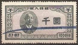Korea - 1953 Revenue (1000 HWAN)  (Hasegawa Ref 46) - Korea, South