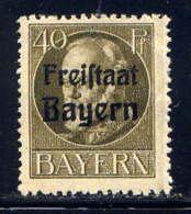 BAVIERE - 160* - LOUIS III - Bayern (Baviera)