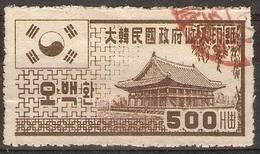 Korea - 1955 Revenue (500 Hwan)   (Hasegawa Ref 51) - Korea, South