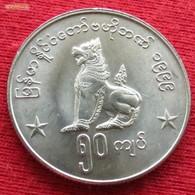 Myanmar 50 Kyats 1999 KM# 63 UNC  Burma Birmania - Myanmar