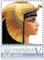 Ukraine 2019, Famous Women, Cleopatra, 1v - Ucrania