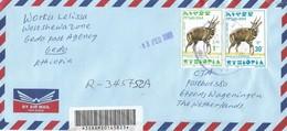Ethiopia 2001 Gedo Postal Agency Bushbuck Registered Cover - Ethiopië