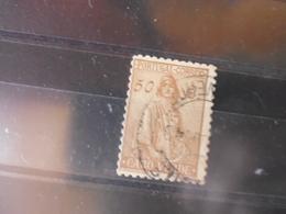 CAP VERT YVERT N°216 - Cap Vert