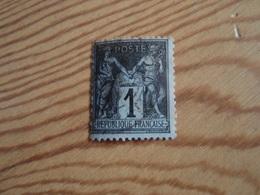 Timbre Poste 1 République Française Sage Oblitéré Noir - 1876-1878 Sage (Type I)