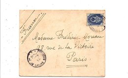 RUSSIE EMPIRE LETTRE POUR LA FRANCE 1882 - 1857-1916 Empire