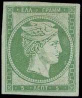 (*) Lot: 32 - Timbres