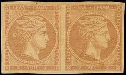 * Lot: 58 - Timbres