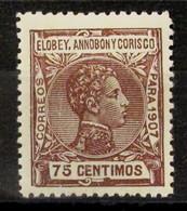 Elobey 44 ** - Elobey, Annobon & Corisco