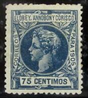 Elobey 28N * - Elobey, Annobon & Corisco
