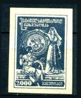GEORGIA Stamр MICHEL 1923 PERFORATION - Géorgie