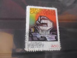 CAP VERT YVERT N°405 - Cap Vert