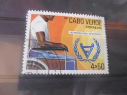 CAP VERT YVERT N°450 A - Cap Vert
